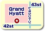 集合場所グランドハイアットホテル