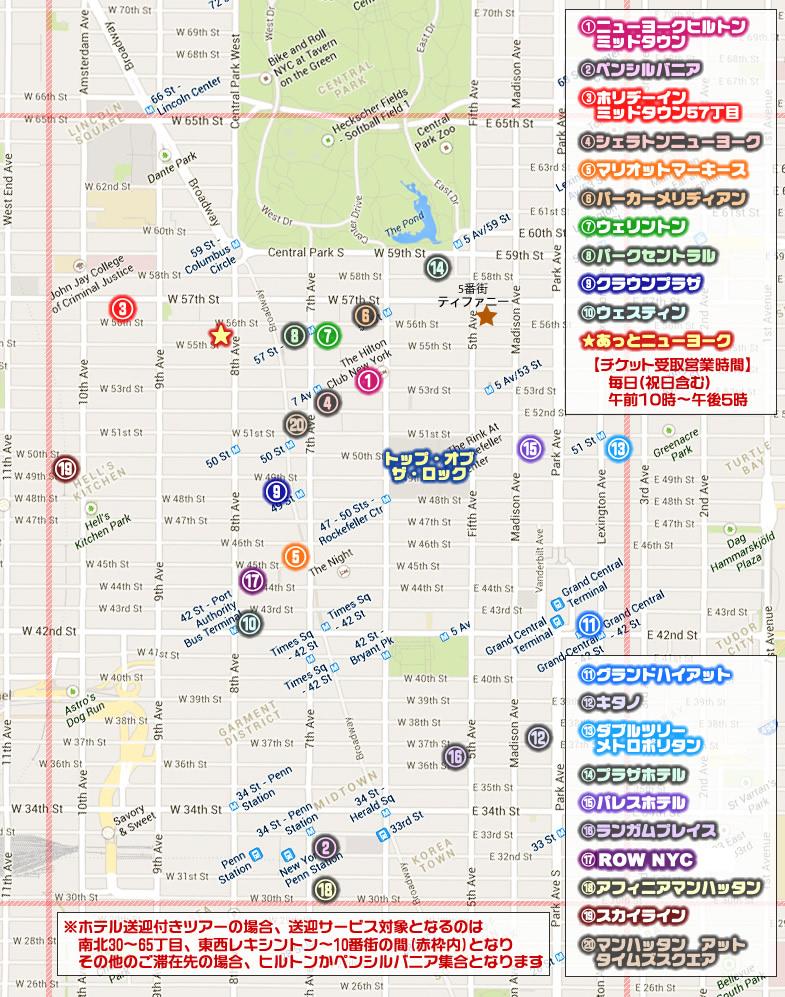 ニューヨークホテル地図